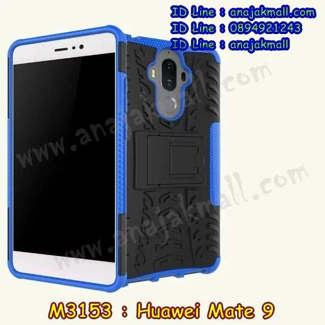เคส Huawei mate 9,เคสนิ่มการ์ตูนหัวเหว่ย mate 9,รับพิมพ์ลายเคส Huawei mate 9,เคสหนัง Huawei mate 9,เคสไดอารี่ Huawei mate 9,แหวนติดเคส Huawei mate9,เคสโรบอทหัวเหว่ย mate 9,สั่งสกรีนเคส Huawei mate 9,ซองหนังเคสหัวเหว่ย mate 9,สกรีนเคสนูน 3 มิติ Huawei mate 9,เคสกันกระแทกหัวเหว่ย mate 9,เคสอลูมิเนียมสกรีนลายนูน 3 มิติ,เคสพิมพ์ลาย Huawei mate 9,เคสฝาพับ Huawei mate 9,เคสหนังประดับ Huawei mate 9,เคสแข็งประดับ Huawei mate 9,เคสพลาสติกดำหัวเหว่ยเมท 9,สกรีนพลาสติกลายการ์ตูนหัวเหว่ยเมท 9,กรอบยางคริสตัลติดแหวน Huawei mate9,เคสตัวการ์ตูน Huawei mate 9,ฝาพับกระจกเงา Huawei mate 9,เคสซิลิโคนเด็ก Huawei mate 9,เคสสกรีนลาย Huawei mate 9,เคสประกบหัวท้าย Huawei mate 9,รับทำลายเคสตามสั่ง Huawei mate 9,สั่งพิมพ์ลายเคส Huawei mate 9,เคสยางนูน 3 มิติ Huawei mate 9,พิมพ์ลายเคสนูน Huawei mate 9,เคสยางใส Huawei ascend mate 9,เคสกันกระแทกหัวเหว่ย mate 9,เคสแข็งฟรุ๊งฟริ๊งหัวเหว่ย mate 9,เคสยางคริสตัลติดแหวน Huawei mate9,เคสกันกระแทก Huawei mate 9,บัมเปอร์หัวเหว่ย mate 9,bumper huawei mate 9,ฝาพับแต่งเพชรคริสตัลหัวเหว่ยเมท 9,เคสลายเพชรหัวเหว่ย mate 9,รับพิมพ์ลายเคสยางนิ่มหัวเหว่ย mate 9,เคสโชว์เบอร์หัวเหว่ย,สกรีนเคสยางหัวเหว่ย mate 9,พิมพ์เคสยางการ์ตูนหัวเหว่ย mate 9,เคสยางนิ่มลายการ์ตูนหัวเหว่ย mate 9,ทำลายเคสหัวเหว่ย mate 9,เคสยางหูกระต่าย Huawei mate 9,เคส 2 ชั้น หัวเหว่ย mate 9,เคสอลูมิเนียม Huawei mate 9,เคสประกบหัวเหว่ย เมท9,เคสฝาพับคริสตัลหัวเหว่ยเมท 9,เคสอลูมิเนียมสกรีนลาย Huawei mate 9,กรอบยางคริสตัลติดแหวน Huawei mate9,เคสแข็งลายการ์ตูน Huawei mate 9,กรอบฝาพับเงากระจก Huawei mate 9,กรอบประกบหัวท้ายหัวเหว่ย เมท9,เคสนิ่มพิมพ์ลาย Huawei mate 9,เคสซิลิโคน Huawei mate 9,เคสยางฝาพับหัวเว่ย mate 9,เคสยางมีหู Huawei mate 9,เคสประดับ Huawei mate 9,เคสปั้มเปอร์ Huawei mate 9,เคสตกแต่งเพชร Huawei ascend mate 9,เคสขอบอลูมิเนียมหัวเหว่ย mate 9,เคสแข็งคริสตัล Huawei mate 9,เคสฟรุ้งฟริ้ง Huawei mate 9,เคสฝาพับคริสตัล Huawei mate 9,กรอบ Huawei mate 9 ยางวันพีช,เกราะ Huawei mate 9 ยางนิ่มการ์ตูน,เคสลายการ์ตูน Huawei mate 9,สกรีนการ์ตูน Huawei mate 9 ยาง,พิมพ์การ์ตูนพลาสติก Huawei mate 9,เคสแข็งพิมพ