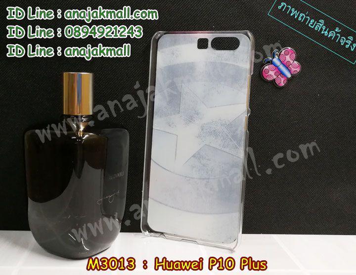 เคส Huawei p10 plus,เคสสกรีนหัวเหว่ย p10 plus,รับพิมพ์ลายเคส Huawei p10 plus,เคสหนัง Huawei p10 plus,เคสไดอารี่ Huawei p10 plus,กรอบกันกระแทกคล้องมือหัวเหว่ยพี p10 plus,สั่งสกรีนเคส Huawei p10 plus,เคสโรบอทหัวเหว่ย p10 plus,เคสแข็งหรูหัวเหว่ย p10 plus,เคสโชว์เบอร์หัวเหว่ย p10 plus,เคสสกรีน 3 มิติหัวเหว่ย p10 plus,ซองหนังเคสหัวเหว่ย p10 plus,สกรีนเคสนูน 3 มิติ Huawei p10 plus,เคสอลูมิเนียมสกรีนลายนูน 3 มิติ,เคสพิมพ์ลาย Huawei p10 plus,เคสฝาพับ Huawei p10 plus,เคสหนังประดับ Huawei p10 plus,เคสแข็งประดับ Huawei p10 plus,เคสตัวการ์ตูน Huawei p10 plus,เคสซิลิโคนเด็ก Huawei p10 plus,เคสสกรีนลาย Huawei p10 plus,เคสลายนูน 3D Huawei p10 plus,รับทำลายเคสตามสั่ง Huawei p10 plus,เคสบุหนังอลูมิเนียมหัวเหว่ย p10 plus,หนังโชว์เบอร์ลายการ์ตูนหัวเหว่ยพี p10 plus,เคสยางกันกระแทกลายการ์ตูน Huawei p10 plus,สั่งพิมพ์ลายเคส Huawei p10 plus,เคสอลูมิเนียมสกรีนลายหัวเหว่ย p10 plus,บัมเปอร์เคสหัวเหว่ย p10 plus,บัมเปอร์ลายการ์ตูนหัวเหว่ย p10 plus,เคสยางติดแหวนคริสตัลหัวเหว่ยพี p10 plus,เคสยางนูน 3 มิติ Huawei p10 plus,พิมพ์ลายเคสนูน Huawei p10 plus,เคสยางใส Huawei p10 plus,เคสโชว์เบอร์หัวเหว่ย p10 plus,สกรีนเคสยางหัวเหว่ย p10 plus,พิมพ์เคสยางการ์ตูนหัวเหว่ย p10 plus,เคสคล้องมือหัวเหว่ยพี p10 plus,ทำลายเคสหัวเหว่ย p10 plus,เคสนิ่มกระแทก Huawei p10 plus,เคสอลูมิเนียม Huawei p10 plus,เคสอลูมิเนียมสกรีนลาย Huawei p10 plus,เคสแข็งลายการ์ตูน Huawei p10 plus,เคสนิ่มพิมพ์ลาย Huawei p10 plus,กรอบโชว์เบอร์หัวเหว่ยพี p10 plus,เคสซิลิโคน Huawei p10 plus,เคสยางฝาพับหัวเว่ย p10 plus,เคสยาง Huawei p10 plus,กรอบคริสตัลติดแหวนหัวเหว่ยพี p10 plus,เคสประดับ Huawei p10 plus,เคสปั้มเปอร์ Huawei p10 plus,เคสตกแต่งเพชร Huawei p10 plus,เคสขอบอลูมิเนียมหัวเหว่ย p10 plus,เคสแข็งคริสตัล Huawei p10 plus,เคสฟรุ้งฟริ้ง Huawei p10 plus,เคสฝาพับคริสตัล Huawei p10 plus