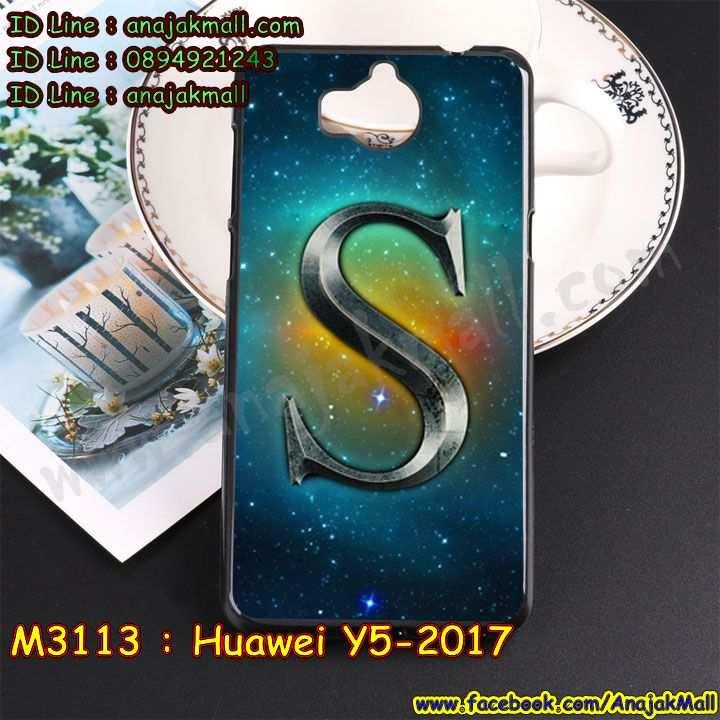 เคส Huawei y5 2017,เคสสกรีนหัวเหว่ย y5 2017,รับพิมพ์ลายเคส Huawei y5 2017,เคสหนัง Huawei y5 2017,เคสไดอารี่ Huawei y5 2017,สั่งสกรีนเคส Huawei y5 2017,กรอบแข็งสกรีน Huawei y5 2017,เครสสกรีน Huawei y5 2017,y5 2017 กรอบหลังอนิเมะ,เคสโรบอทหัวเหว่ย y5 2017,เคสหนังฝาพับใส่เงิน y5 2017,กรอบหนัง y5 2017 ไดอารี่,สกรีนลายหินอ่อน y5 2017,เคสแข็งหรูหัวเหว่ย y5 2017,เคสโชว์เบอร์หัวเหว่ย y5 2017,เคสสกรีน 3 มิติหัวเหว่ย y5 2017,ฝาครอบหลังลายการ์ตูน Huawei y5 2017,ซองหนังเคสหัวเหว่ย y5 2017,สกรีนเคส Huawei y5 2017,เคสอลูมิเนียมสกรีนลายนูน 3 มิติ,เคสพิมพ์ลาย Huawei y5 2017,เคสฝาพับ Huawei y5 2017,เคสหนังประดับ Huawei y5 2017,y5 2017 เคสลายสัตว์,กรอบยางนิ่มลายการ์ตูน Huawei y5 2017,เครสยาง Huawei y5 2017,เคสแข็งประดับ Huawei y5 2017,เคสตัวการ์ตูน Huawei y5 2017,เคสซิลิโคนเด็ก Huawei y5 2017,เคสสกรีนลาย Huawei y5 2017,เคสลายนูน 3D Huawei y5 2017,รับทำลายเคสตามสั่ง Huawei y5 2017,เครสโชว์เบอร์ Huawei y5 2017,เคสกันกระแทก Huawei y5 2017,เครสพลาสติกแข็ง Huawei y5 2017,เคส 2 ชั้น กันกระแทก Huawei y5 2017,เคสบุหนังอลูมิเนียมหัวเหว่ย y5 2017,y5 2017 ยางติดแหวนพร้อมสายคล้องมือ,สั่งพิมพ์ลายเคส Huawei y5 2017,ซองหนัง y5 2017 ใส่บัตรใส่เงิน,y5 2017 เคสสกรีนอนิเมะ,เคสอลูมิเนียมสกรีนลายหัวเหว่ย y5 2017,เคสติดแหวนรูปดาราเกาหลี y5 2017,เคสลาย 12 นักษัตร y5 2017,ฝาหลังยางการ์ตูน Huawei y5 2017,บัมเปอร์เคสหัวเหว่ย y5 2017,หนังฝาพับไดอารี่ใส่บัตร y5 2017,บัมเปอร์ลายการ์ตูนหัวเหว่ย y5 2017,กรอบกันกระแทกยาง Huawei y5 2017,เคสยาง Huawei y5 2017,พิมพ์ลายเคสนูน Huawei y5 2017,เคสยางใส Huawei y5 2017,เคสโชว์เบอร์หัวเหว่ย y5 2017,สกรีนเคสยางหัวเหว่ย y5 2017,กันกระแทกยางนิ่ม y5 2017,กรอบกันกระแทก y5 2017,พิมพ์เคสยางการ์ตูนหัวเหว่ย y5 2017,กรอบหลังนิ่มการ์ตูน y5 2017,ฝาหลังการ์ตูน Huawei y5 2017,เคสคล้องคอ y5 2017 ลายการ์ตูน,เครสหนังโชว์เบอร์ลายการ์ตูน Huawei y5 2017,ทำลายเคสหัวเหว่ย y5 2017,เคสยางหูกระต่าย Huawei y5 2017,สกรีนดาราเกาหลี y5 2017,เคสอลูมิเนียม Huawei y5 2017,เคสอลูมิเนียมสกรีนลาย Huawei y5 2017,เครชกระเป๋าสะพาย y5 2017,เคสแข็งลายการ์ตูน Huawei y5 2017,เคสนิ่มพิมพ์ลาย Huawei y5 2017,เคสซิลิโคน 