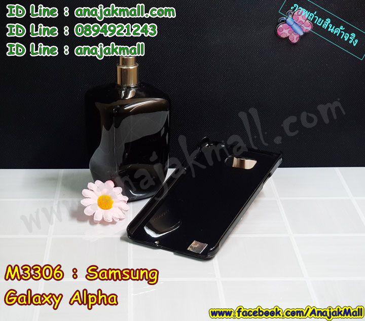เคสซัมซุง alpha,รับพิมพ์ลายเคส samsung alpha,เคสซัมซุง galaxy alpha,เคส galaxy alpha,เคสพิมพ์ลาย galaxy alpha,เคสกันกระแทก alpha,ยางกันกระแทก samsung alpha,เคสโรบอท samsung alpha,เคสมือถือซัมซุง galaxy alpha,เคสฝาพับซัมซุง alpha,เคสแต่งเพชรซัมซุงอัลฟ่า,เคสฝาพับซัมซุงอัลฟ่า,เคสไดอารี่ samsung alpha,เคสแข็งพิมพ์ลาย galaxy alpha,เคสโรบอท samsung alpha,เคสแข็งสกรีนลาย samsung alpha,เคสกันกระแทก samsung alpha,เคสนิ่มพิมพ์ลาย galaxy alpha,เคสซิลิโคนฝาพับ samsung alpha,หนังฝาพับ samsung alpha,สกรีนเคส samsung alpha,เคสโชว์เบอร์ samsung alpha,กรอบสกรีนลาย samsung alpha,เคสนิ่มสกรีนลายการ์ตูน samsung alpha,เคสซิลิโคนสกรีนลาย samsung alpha,เคส 2 ชั้น กันกระแทก samsung alpha,สกรีนเคสแข็งซัมซุงอัลฟ่า,หนังโชว์เบอร์ซัมซุงอัลฟ่า,กรอบโชว์เบอร์ลายการ์ตูน samsung alpha,เคสยางนิ่มการ์ตูน samsung alpha,เคสซิลิโคน samsung alpha,เคสกันกระแทก samsung alpha,กรอบกันกระแทก samsung alpha,กันกระแทกซัมซุงอัลฟ่า,ฝาหลังกันกระแทก samsung alpha,เคสสกรีน samsung alpha,หนังลายการ์ตูน samsung alpha,สกรีนเคสยาง samsung alpha,เคสกรอบอลูมิเนียม samsung alpha,เคสหนังฝาพับเปิดปิด samsung alpha,เคสอลูมิเนียม samsung alpha,เคสประดับ samsung galaxy alpha,เคสกันกระแทก 2 ชั้น samsung alpha,กรอบโลหะ samsung alpha,เคสตัวการ์ตูน samsung galaxy alpha,เคสฝาพับประดับ samsung galaxy alpha,กรอบมือถือแบบนิ่มมีลายน่ารัก ซัมซุง อัลฟ่า,สกรีนลายเคสรูปดาราเกาหลี ซัมซุง กาแล็คซี่ อัลฟ่า,สกรีนเคสลายgot7 ซัมซุง กาแล็คซี่ อัลฟ่า,เคสกระจกเงา ซัมซุง กาแล็คซี่ อัลฟ่า,เครสติดแหวน ซัมซุง กาแล็คซี่ อัลฟ่า,เคสกันกระแทกมีขาตั้ง ซัมซุง กาแล็คซี่ อัลฟ่า,เคสโรบอทสีพื้น samsung sm-g850,เคสฝาพับมีช่องบัตรหลายช่อง samsung sm-g850,กระเป๋าใส่มือถือมีสายสะพาย samsung sm-g850,พร้อมส่งเคสฝาพับ samsung sm-g850,ซิลิโคนตัวการ์ตูน samsung sm-g850,เคสการ์ตูน3ดี samsung sm-g850,เครสยางนิ่มใส่หลัง galaxy alpha sm-g850,เครสแต่งเพชร galaxy alpha sm-g850,เคสประดับคริสตัลหรู galaxy alpha sm-g850,เครหรู galaxy alpha sm-g850,เครสฟรุ้งฟริ้ง galaxy alpha sm-g850,เคสแข็ง galaxy alpha sm-g850,เคสยางซิลิโคน galaxy alpha sm-g850,เคสยางนิ่ม ซัมซุง g850,เคสประดับคริสต