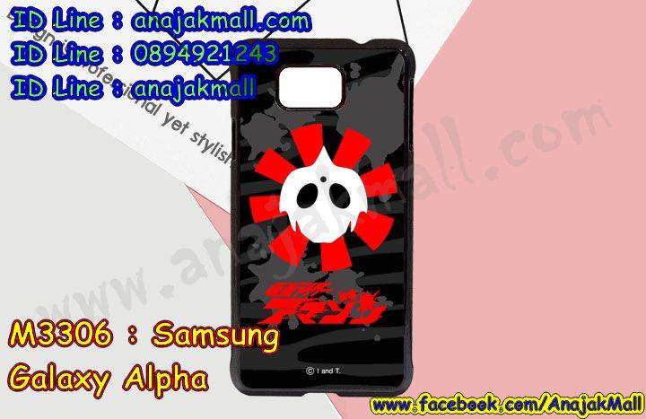 เคสซัมซุง alpha,รับพิมพ์ลายเคส samsung alpha,เคสซัมซุง galaxy alpha,เคส galaxy alpha,เคสพิมพ์ลาย galaxy alpha,เคสกันกระแทก alpha,ยางกันกระแทก samsung alpha,เคสโรบอท samsung alpha,เคสมือถือซัมซุง galaxy alpha,เคสฝาพับซัมซุง alpha,เคสแต่งเพชรซัมซุงอัลฟ่า,เคสฝาพับซัมซุงอัลฟ่า,เคสไดอารี่ samsung alpha,เคสแข็งพิมพ์ลาย galaxy alpha,เคสโรบอท samsung alpha,เคสแข็งสกรีนลาย samsung alpha,เคสกันกระแทก samsung alpha,เคสนิ่มพิมพ์ลาย galaxy alpha,เคสซิลิโคนฝาพับ samsung alpha,หนังฝาพับ samsung alpha,สกรีนเคส samsung alpha,เคสโชว์เบอร์ samsung alpha,กรอบสกรีนลาย samsung alpha,เคสนิ่มสกรีนลายการ์ตูน samsung alpha,เคสซิลิโคนสกรีนลาย samsung alpha,เคส 2 ชั้น กันกระแทก samsung alpha,สกรีนเคสแข็งซัมซุงอัลฟ่า,หนังโชว์เบอร์ซัมซุงอัลฟ่า,กรอบโชว์เบอร์ลายการ์ตูน samsung alpha,เคสยางนิ่มการ์ตูน samsung alpha,เคสซิลิโคน samsung alpha,เคสกันกระแทก samsung alpha,กรอบกันกระแทก samsung alpha,กันกระแทกซัมซุงอัลฟ่า,ฝาหลังกันกระแทก samsung alpha,เคสสกรีน samsung alpha,หนังลายการ์ตูน samsung alpha,สกรีนเคสยาง samsung alpha,เคสกรอบอลูมิเนียม samsung alpha,เคสหนังฝาพับเปิดปิด samsung alpha,เคสอลูมิเนียม samsung alpha,เคสประดับ samsung galaxy alpha,เคสกันกระแทก 2 ชั้น samsung alpha,กรอบโลหะ samsung alpha,เคสตัวการ์ตูน samsung galaxy alpha,เคสฝาพับประดับ samsung galaxy alpha