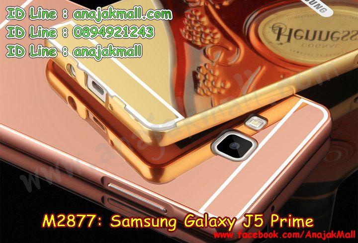 เคสซัมซุง J5 prime,ซัมซุงเจ 5 ไพร์ม เคสพร้อมส่ง,รับสกรีนเคส samsung J5 prime,รับพิมพ์ลาย samsung J5 prime,เคสซัมซุง J5 prime,เคส galaxy J5 prime,เคสกันกระแทก samsung J5 prime,เคสพิมพ์ลาย galaxy J5 prime,เคสยาง samsung J5 prime,เคสลายโดเรม่อน ซัมซุงเจ 5 ไพร์ม,เครสแข็งลายการ์ตูน samsung J5 prime,เคสโรบอท samsung J5 prime,เคสมือถือซัมซุง J5 prime,ฝาพับไดอารี่ซัมซุงเจ 5 พราม,เคสหนังใส่บัตร ซัมซุงเจ 5 พราม,พร้อมส่งกรอบหนังฝาพับ ซัมซุงเจ 5 พราม,เคสฝาพับซัมซุง galaxy J5 prime,เคสโชว์เบอร์ samsung J5 prime,เคสอลูมิเนียม samsung J5 prime,เคสตัวการ์ตูน J5 prime,เคสพลาสติก samsung galaxy J5 prime,สกรีนเคสลาย 3D samsung J5 prime,พิมพ์ลายเคส 3 มิติ samsung J5 prime,เคสยางแมวน้อย samsung J5 prime,กรอบยางสกรีนเคส samsung J5 prime,ฝาหลังสกรีนการ์ตูน samsung J5 prime,เคสการ์ตูนสกรีนลาย samsung J5 prime,เคสหูกระต่าย samsung J5 prime,เคสมินเนียมซัมซุงเจ 5 ไพร์ม,ซัมซุงเจ 5 ไพร์ม เคสวันพีช,พร้อมส่งกรอบมิเนียม ซัมซุงเจ 5 ไพร์ม,เคสยางสกรีนลาย samsung J5 prime,เคสพลาสติกลายการ์ตูน samsung J5 prime,เคส 2 ชั้น samsung J5 prime,กรอบกันกระแทก samsung J5 prime,เคสฝาพับ J5 prime,ไดอารี่ซัมซุงเจ 5 พราม ใส่บัตร,ซิลิโคนการ์ตูนซัมซุงเจ 5 พราม พร้อมส่ง,เคสสายสะพาย galaxy J5 prime,เคสคริสตัล J5 prime,พร้อมส่งซัมซุงเจ 5 พราม กรอบนิ่มวันพีช,เคสลูฟี่ซัมซุงเจ 5 พราม พร้อมส่ง,เคสฝาพับเงากระจก samsung J5 prime,เคทแข็งสกรีนลาย samsung J5 prime,เคสประดับ J5 prime,อลูมิเนียมสกรีนลาย samsung J5 prime,กรอบเงากระจก ซัมซุงเจ 5 ไพร์ม,พร้อมส่งเคสซัมซุงเจ 5 ไพร์ม กระจกเงา,รับทำลายเคส samsung J5 prime,ซัมซุงเจ 5 พราม เคสซิลิโคนยางนิ่ม,พร้อมส่งเคสวันพีชซัมซุงเจ 5 พราม,สั่งพิมพ์ลายเคส samsung J5 prime,รับทำเคสลายการ์ตูน samsung J5 prime,เคสพิมพ์ลายนูน 3 มิติ samsung J5 prime,รับพิมพ์เคสนูน samsung J5 prime,กรอบอลูมิเนียม samsung J5 prime,พร้อมส่งเคสโดเรม่อนซัมซุงเจ 5 ไพร์ม,ฝาพับเงากระจกสะท้อน samsung J5 prime,ยางกันกระแทก samsung J5 prime,เคสอลูมิเนียม samsung J5 prime,เคสบัมเปอร์ samsung J5 prime,เคสกรอบโลหะอลูมิเนียม samsung J5 prime,เคสไดอารี่ samsung J5 prime,เคสแข็งพิมพ์ลาย galaxy J5 prime,เคสนิ่มพิมพ์ลาย J5 prime,