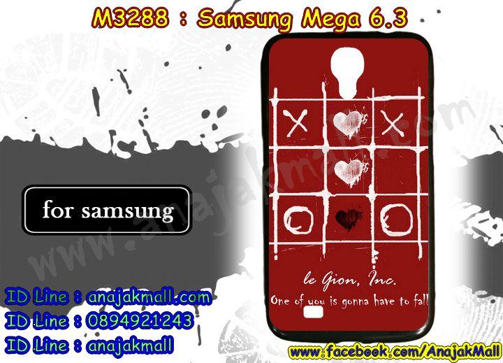 เคสซัมซุง mega 6.3,ซัมซุงเมก้า 6.3 เคส,สกรีนฝาหลัง samsung mega6.3,รับสกรีนเคส samsung mega6.3,เคสซัมซุงอลูมิเนียม mega 6.3,กันกระแทกซัมซุงเมก้า 6.3,พร้อมส่งฝาพับไดอารี่ซัมซุงเมก้า 6.3,เคส mega6.3,เคสพิมพ์ลาย mega 6.3,เกราะลายการ์ตูน ซัมซุงเมก้า 6.3,พร้อมส่งซัมซุงเมก้า 6.3 เกราะตัวการ์ตูน,เคสยางสกรีนลาย samsung mega6.3,เคสกันกระแทก samsung mega6.3,mega 6.3 เคส พร้อมส่ง,เคสมือถือซัมซุง mega6.3,ซัมซุงเมก้า 6.3 กรอบหนังฝาพับการ์ตูน,เคสฝาพับซัมซุง mega6.3,เคสโรบอท samsung mega6.3,ซัมซุงเมก้า 6.3 กรอบสกรีนมินเนี่ยน,เคสหนังสกรีนลาย samsung mega6.3,กรอบกันกระแทก ประกบเมก้า 6.3,เคสกระต่าย samsung mega6.3,เครชกันกระแทก ซัมซุงเมก้า 6.3,พร้อมส่งเคสยางนิ่มเมก้า 6.3,ฝาหลังกันกระแทกซัมซุงเมก้า 6.3,เคสบัมเปอร์ samsung mega6.3,บัมเปอร์อลูมิเนียม samsung mega6.3,ซัมซุงเมก้า 6.3 กันกระแทกฝาหลัง,เคสแข็งลายการ์ตูน samsung mega6.3,รับพิมพ์ลายการ์ตูน samsung mega6.3,รับสกรีนเคสแข็ง samsung mega 6.3,เคสไดอารี่ samsung mega6.3,หนังฝาพับลายการ์ตูน ซัมซุงเมก้า 6.3,ซัมซุงเมก้า 6.3 เคสโชว์สายเรียกเข้า,ซิลิโคนฝาพับใส ซัมซุงเมก้า 6.3,กรอบนิ่มการ์ตูนเมก้า 6.3,เคสโชว์เบอร์ samsung mega6.3,กรอบอลูมิเนียมกระจก samsung mega 6.3,เคสประกบหน้าหลัง เมก้า 6.3,เคสแข็งพิมพ์ลาย mega 6.3,เคสนิ่มพิมพ์ลาย mega6.3,ฝาหลังลายการ์ตูน ซัมซุงเมก้า 6.3,ซัมซุงเมก้า 6.3 ฝาพับหนังใส่เงินได้,พร้อมส่งเคสสกรีน ซัมซุงเมก้า 6.3,เคสซิลิโคน samsung mega6.3,เคสประดับ samsung mega 6.3,กรอบยางแต่งเพชรคริสตัล ซัมซุงเมก้า 6.3,เคสเพชรคริสตัล samsung mega6.3,เมก้า 6.3 เคสปิดหน้าหลัง,เคสเงากระจกซัมซุงเมก้า 6.3,พร้อมส่งอลูมิเนียมเงากระจกซัมซุงเมก้า 6.3,เมก้า 6.3 ลายเคสพร้อมส่ง,เคสนิ่มลายการ์ตูน samsung mega6.3,กรอบบัมเปอร์ samsung mega 6.3,ซิลิโคนนิ่มลายการ์ตูน ซัมซุงเมก้า 6.3,เคสคริสตัล samsung mega 6.3,mega 6.3 เคสลาย,พร้อมส่งกรอบหนังใส่บัตร ซัมซุงเมก้า 6.3,ฝาหลังอลูมิเนียม samsung mega6.3,เคสกรอบอลูมิเนียม samsung mega 6.3,เคสแต่งเพชร samsung mega6.3,เมก้า 6.3 กรอบฝาพับหนังใส่บัตรเงินได้,พร้อมส่งกรอบเงากระจกสะท้อนซัมซุงเมก้า 6.3,เคสโลหะอลูมิเนียม samsung mega6.3,เคสกรอบอลูมิเนียมซัมซุง mega 6.3,ซัมซุงเมก้า 6.3 ฝาหลังลายการ์ตูน,ซัมซุง