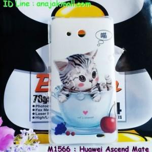 M1566-03 เคสแข็ง Huawei Ascend Mate ลาย Sweet time
