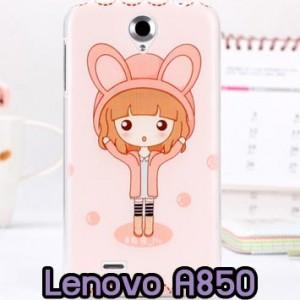 M558-05 เคสแข็ง Lenovo A850 ลาย Fox