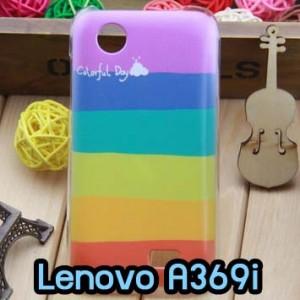 M668-01 เคสมือถือ Lenovo A369i ลาย Colorfull Day