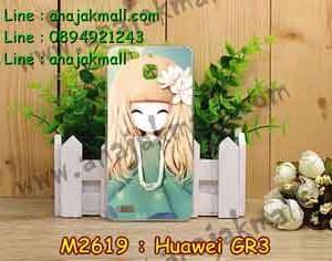 M2619-14 เคสแข็ง Huawei GR3 ลาย Malka