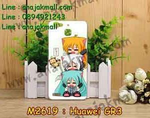 M2619-17 เคสแข็ง Huawei GR3 ลาย Three Girl