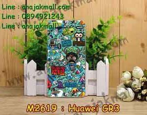 M2619-18 เคสแข็ง Huawei GR3 ลาย Blood Vector