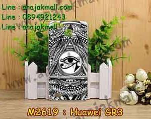 M2619-22 เคสแข็ง Huawei GR3 ลาย Black Eye