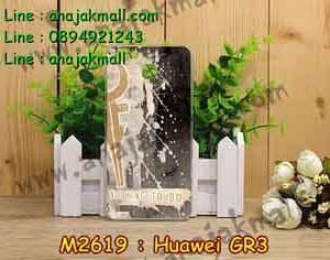 M2619-28 เคสแข็ง Huawei GR3 ลาย Nothing