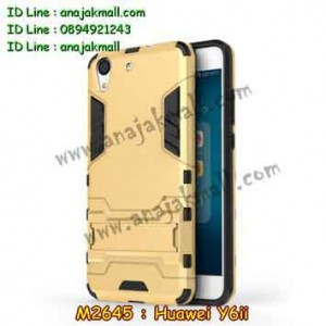 M2645-01 เคสโรบอท Huawei Y6ii สีทอง