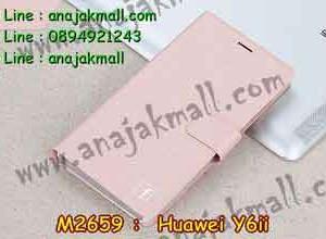 M2659-02 เคสฝาพับ Huawei Y6ii สีชมพูอ่อน