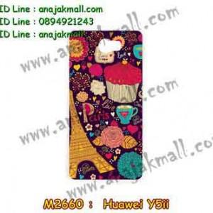 M2660-01 เคสแข็ง Huawei Y5ii ลาย Paris XI