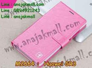 M2664-01 เคสฝาพับ Huawei GR3 สีกุหลาบชมพู