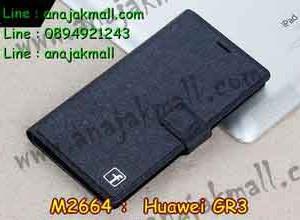 M2664-03 เคสฝาพับ Huawei GR3 สีดำ