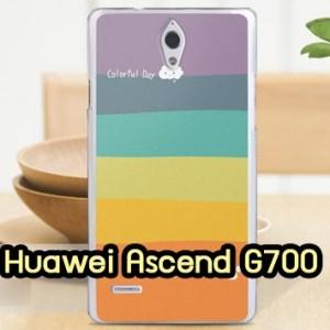 M534-02 เคส Huawei G700 ลาย Colorfull Day
