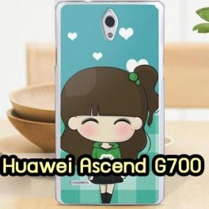 M534-04 เคส Huawei Ascend G700 พิมพ์ลายจูรี่