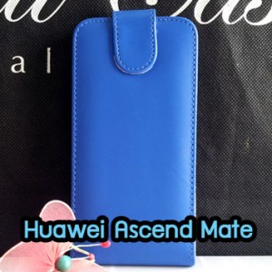 M537-02 เคสฝาพับ Huawei Ascend Mate สีน้ำเงิน