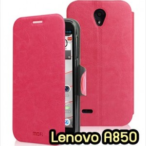 M535-04 เคสฝาพับ Lenovo A850 สีกุหลาบ