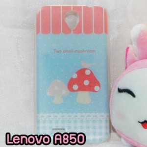 M558-01 เคสแข็ง Lenovo A850 พิมพ์ลาย Mushroom