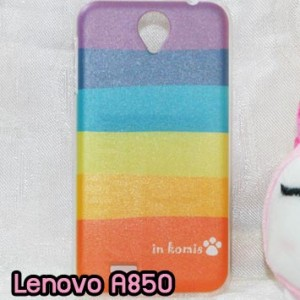 M558-02 เคสแข็ง Lenovo A850 ลาย Colorfull Day