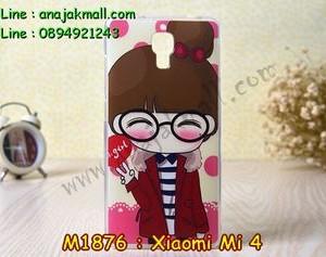 M1876-16 เคสยาง Xiaomi Mi 4 ลาย Hi Girl