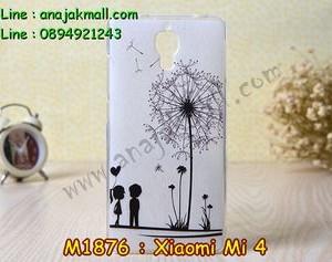 M1876-19 เคสยาง Xiaomi Mi 4 ลาย Baby Love