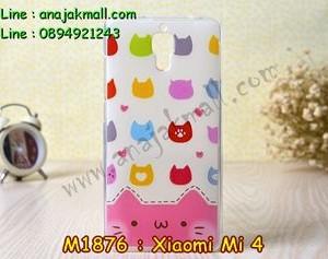 M1876-22 เคสยาง Xiaomi Mi 4 ลายแมวหลากสี
