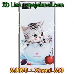 M1878-06 เคสแข็ง Xiaomi Mi 3 ลาย Sweet Time