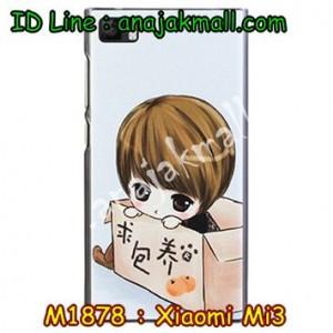 M1878-08 เคสแข็ง Xiaomi Mi 3 ลาย Baby