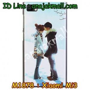 M1878-09 เคสแข็ง Xiaomi Mi 3 ลายฟูโตะ