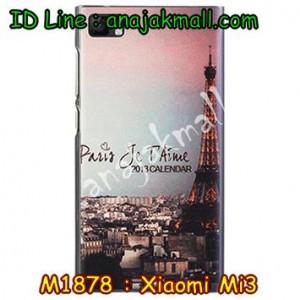 M1878-13 เคสแข็ง Xiaomi Mi 3 ลายหอไอเฟล II