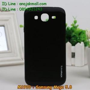 M1910-07 เคสทูโทน Samsung Mega 5.8 สีดำ
