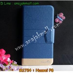 M1724-04 เคสหนังฝาพับ Huawei P8 สีน้ำเงิน