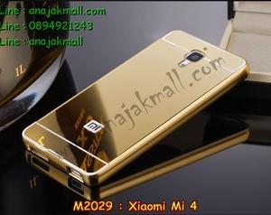 M2029-01 เคสอลูมิเนียม Xiaomi Mi 4 หลังกระจก สีทอง