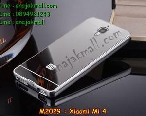 M2029-02 เคสอลูมิเนียม Xiaomi Mi 4 หลังกระจก สีเงิน