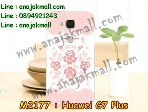 M2177-20 เคสยาง Huawei G7 Plus ลาย Flower III