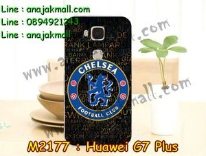 M2177-22 เคสยาง Huawei G7 Plus ลาย Chelsea III