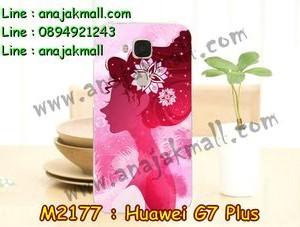 M2177-25 เคสยาง Huawei G7 Plus ลาย Women IV
