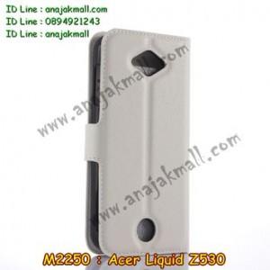 M2250-02 เคสฝาพับ Acer Liquid Z530 สีขาว