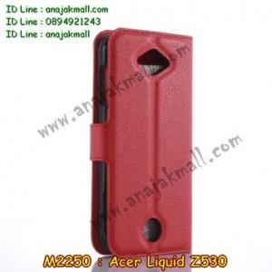 M2250-03 เคสฝาพับ Acer Liquid Z530 สีแดง