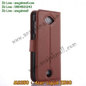 M2250-06 เคสฝาพับ Acer Liquid Z530 สีนำตาล