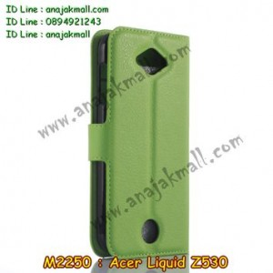 M2250-08 เคสฝาพับ Acer Liquid Z530 สีเขียว