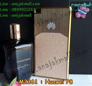 M2361-01 เคสแข็ง Huawei P8 ลาย 3Mat สีทอง