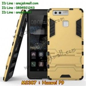 M2387-01 เคสโรบอท Huawei P9 สีทอง