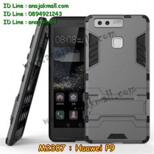 M2387-03 เคสโรบอท Huawei P9 สีเทา