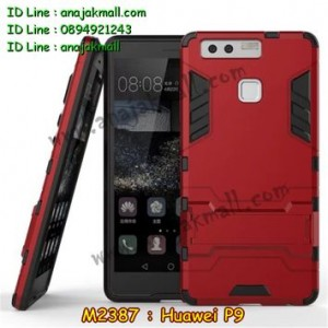 M2387-05 เคสโรบอท Huawei P9 สีแดง