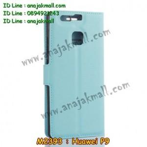 M2393-05 เคสฝาพับ Huawei P9 สีฟ้า