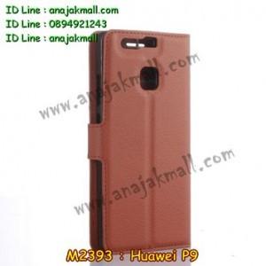 M2393-06 เคสฝาพับ Huawei P9 สีน้ำตาล